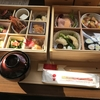 「愛ある伊予灘線」観光列車「伊予灘ものがたり」伊予大洲から松山 「双海編」乗車 出発、お食事、プレゼント