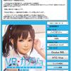 【CPU】Pentium G4560は果たしてVRゲームに耐えられるのか(with VRカノジョ体験版)