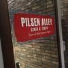 銀座でビール。PILSEN ALLEY (ピルゼンアレイ)でちょい飲みしよう!