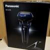 Panasonic電子シェーバー(ES-LV7C)の使用感、メリット&デメリット