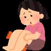 足のむくみは第二の膀胱が弱っているから?!その対策と魔法のグッズは?