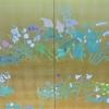 日本画の杜   第二十章 「八千草屏風」 2018・3