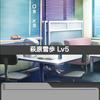 萩原雪歩のストーリーLv.5(ULA)
