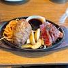 堂島のエイジングハウス1795で肉肉セットなランチを頂いてきました