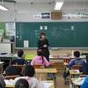 福祉実践教室 4年生