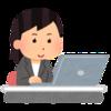 プログラミング未経験者が最初に始めるべきプログラミング言語ランキング