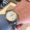 時計屋放浪記【ジャガールクルト】マスター・ウルトラスリム・デイト REF.1238420