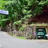 兵庫県視察ツアーに参加 明延鉱山坑道