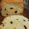 HBブランパンメーカーで、普通のぶどうパンを焼いてみました