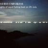 Day73(26/July/2019) 浜田―萩(Hamada-Hagi)