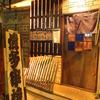 【オススメ5店】不動前・武蔵小山(東京)にある串焼きが人気のお店