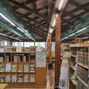 京都市岩倉図書館を訪れる