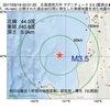2017年09月18日 00時31分 北海道西方沖でM3.5の地震