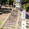茂田井宿  神明社
