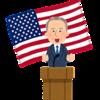 FBI副長官ポール・アバテ氏のスピーチ
