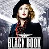 ナチス関連の作品の中でも秀逸 ◆ 「ブラックブック」