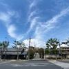 ◆奈良で 9/12 土曜 18:30より 魂の心理学講座新クラスはじまります!