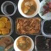 <閲覧注意?!>カナダの田舎町で手に入る韓国の謎食材を使って簡単に激ウマ海鮮スンドゥブスープ~