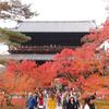 晩秋の京都・奈良 ②南禅寺