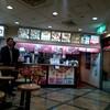 広島空港にて牡蠣お好み焼き「みっちゃん」へ。