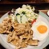 高洲(下長〜ハ太郎間) 大将浪漫食堂の豚バラの生姜焼き定食