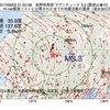 2017年08月02日 21時00分 長野県南部でM3.3の地震