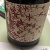 カリフォルニアワイン ブロックセラーズのジンファンデル。 ラズベリージャムのような香りが好きな方へ