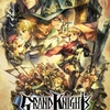 #141 『Fighting Blade』(工藤吉三/グランナイツヒストリー/PSP)