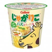 この味めちゃうまっ!チーズとバジルの組み合わせがたまらん♡期間限定のじゃがりこが美味しすぎる〜!