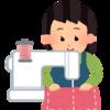 【画像あり】デニム(ジーンズ)を自分でリペア加工 やり方・直し方(子供のおさがり お直し)