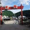 吉田川と小駄良川の住宅風景/岐阜県郡上八幡