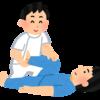 膝痛の経過