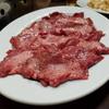 上越市中郷区「越後屋」大衆食堂のような雰囲気の焼肉店!赤身の鮮やかさ&焼いた後の噛み応えも絶品でした( ̄▽ ̄)
