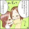 姉妹絵日記。コロナワクチン接種!!