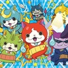 (2014年〜2010年編)日経トレンディヒット商品ベスト30!歴代ゲーム関連のランクインは?