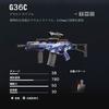 【R6S攻略】初心者におすすめの武器・アタッチメント・ガジェット【レインボーシックスシージ】