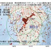 2017年08月04日 20時58分 熊本県熊本地方でM3.0の地震