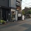 京都 西院