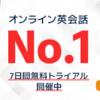 2016.10.13 初・フリートーク