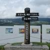 奥飛騨温泉郷と高山2泊3日の旅① 銚子の滝とひらゆの森