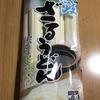 業務スーパーセール商品! さぬきシセイ『讃岐 ざるうどん』を食べてみた!