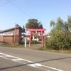 秋田県美郷町   六郷城
