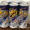 あの「まずいコーラ」再び…amazonでポチるも1/6の胡乱な感情