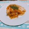 【料理】おかわり必死!チキンのカレーソースの作り方【カレー味】