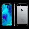 iPhone SE2がスマホのサイズは小さく、画面は大きくとかいう神スマホだったら泣きながら購入したい