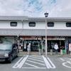 三重県桑名市での赤ちゃんとの生活 初産ママの1日 〜コロナ禍でもお散歩だけで楽しめる東海道五十三次の宿場町「関宿」に行って来ました〜