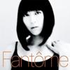 2016年の名盤、宇多田ヒカルの「Fantôme」について