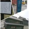 旧日光街道散策part14【宇都宮~徳次郎】~6月27日~