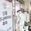 【31番目の感染者】韓国で爆発的にコロナ感染者が増えてる理由
