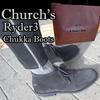 【チャッカブーツ】チャーチのライダー3を購入した5つの理由【Church's Ryder3】